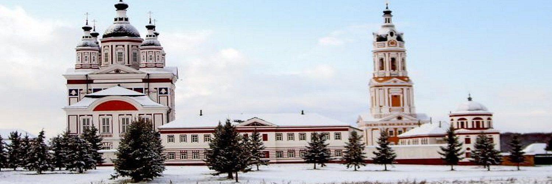 Наровчат, Троице-Сканов монастырь