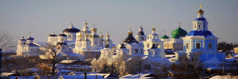 Арзамас — российский Иерусалим
